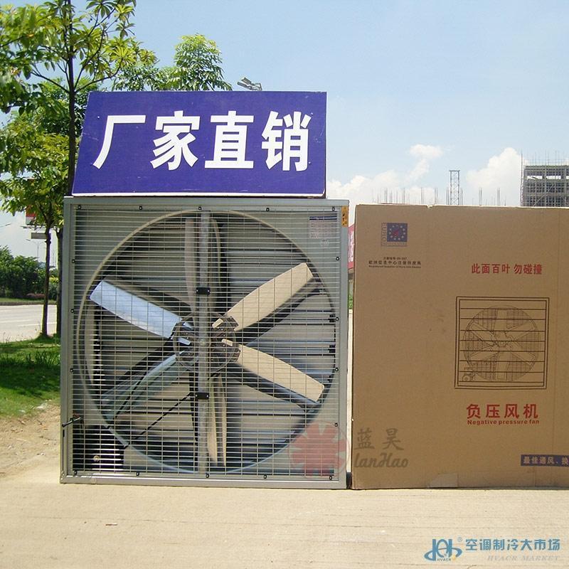 厂房通风降温,排烟,排味设备