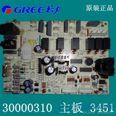 格力空调3-5p匹电路板