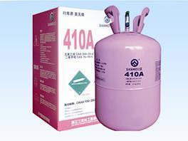 混合制冷剂R410a