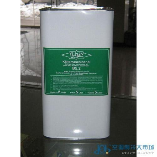 原装正品比泽尔B150SH冷冻油
