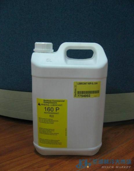 原装正品丹佛斯160P冷冻机油