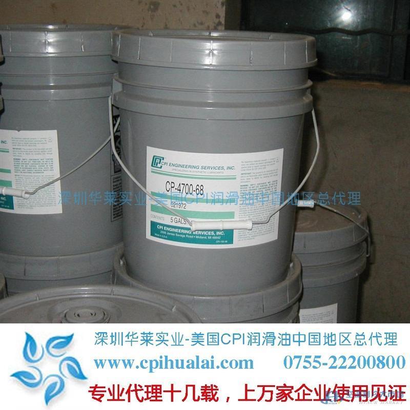 批发CPI-4600-100压缩机冷冻机油 氨R717制冷压缩机冷