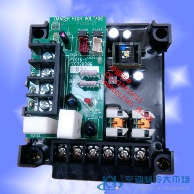 海信日立变频模块ras-560fsnq