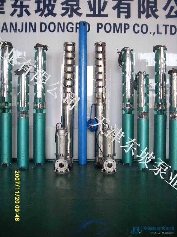 天津温泉井专用耐腐蚀热水泵-东坡泵业