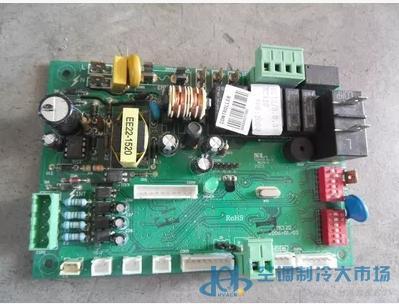 麦克维尔mc120电路板/麦克维尔空调配件