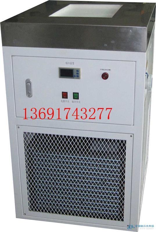冷冻拆屏机BKDW-013
