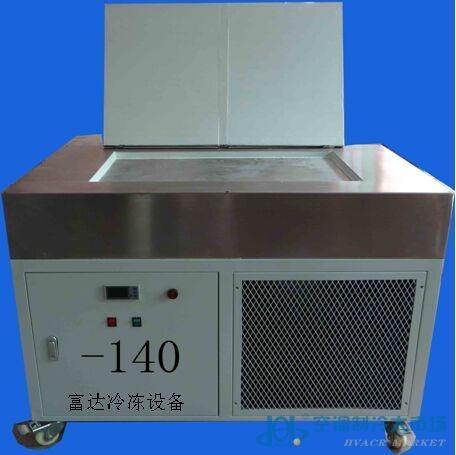 冷冻拆屏机BKDW-4878