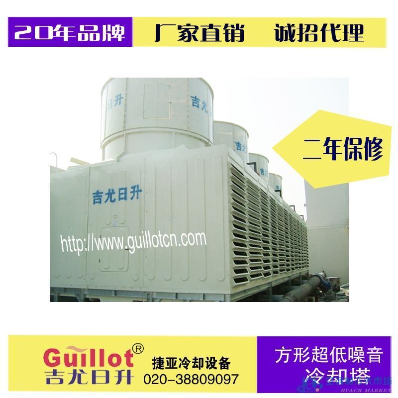 400t超低噪音方形横流式冷却塔 中央空调设备 吉尤日升