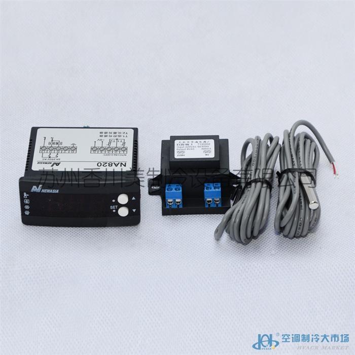 新亚洲温控器 制冷温控器 na803制冷