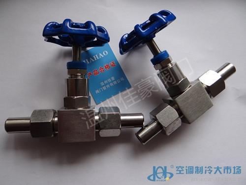 精品j23w-25/64/160p焊接式针型阀图片
