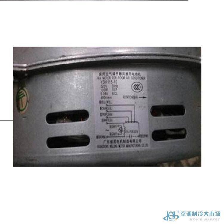 三洋空调spw-c453hdl8内机电机