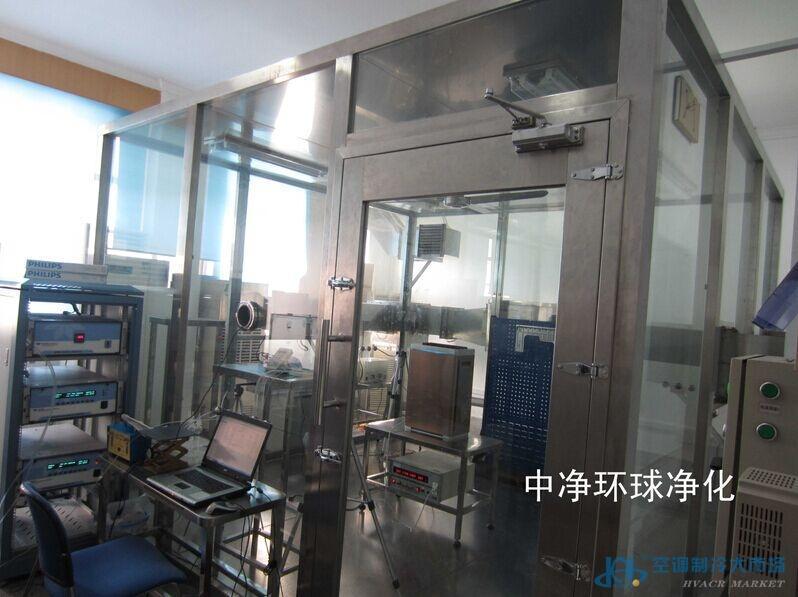 实验室-工程设计施工-空调制冷大市场