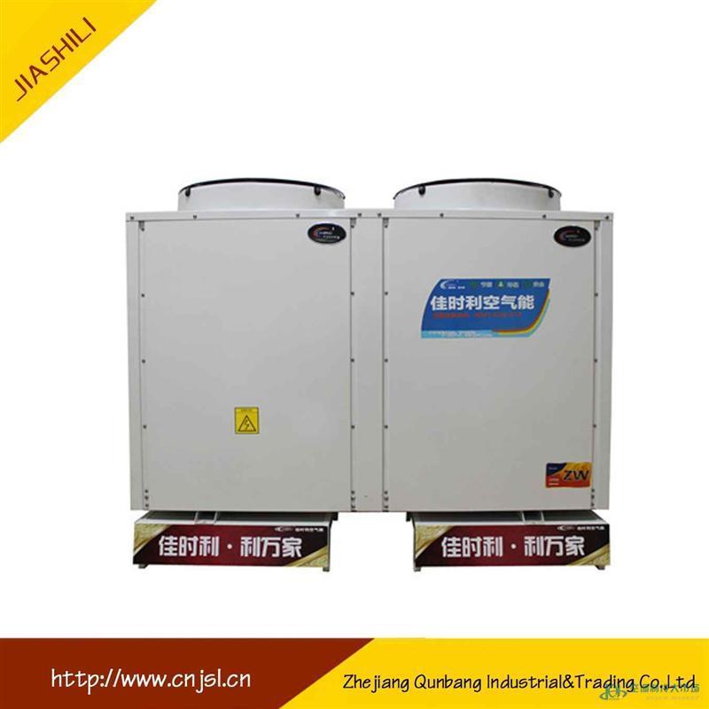 高温热泵厂家 佳时利电镀加热恒温设备