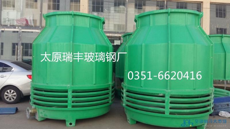 冷却塔(The cooling tower)是用水作为循环冷却剂,从一系统中吸收热量排放至大气中,以降低水温的装置;其冷是利用水与空气流动接触后进行冷热交换产生蒸汽,蒸汽挥发带走热量达到蒸发散热、对流传热和辐射传热等原理来散去工业上或制冷空调中产生的余热来降低水温的蒸发散热装置,以保证系统的正常运行,装置一般为桶状,故名为冷却塔。冷却塔是集空气动力学、热力学、流体学、化学、生物化学、材料学、静、动态结构力学,加工技术等多种学科为一体的综合产物。水质为多变量的函数,冷却更是多因素,多变量与多效应综合的过程。