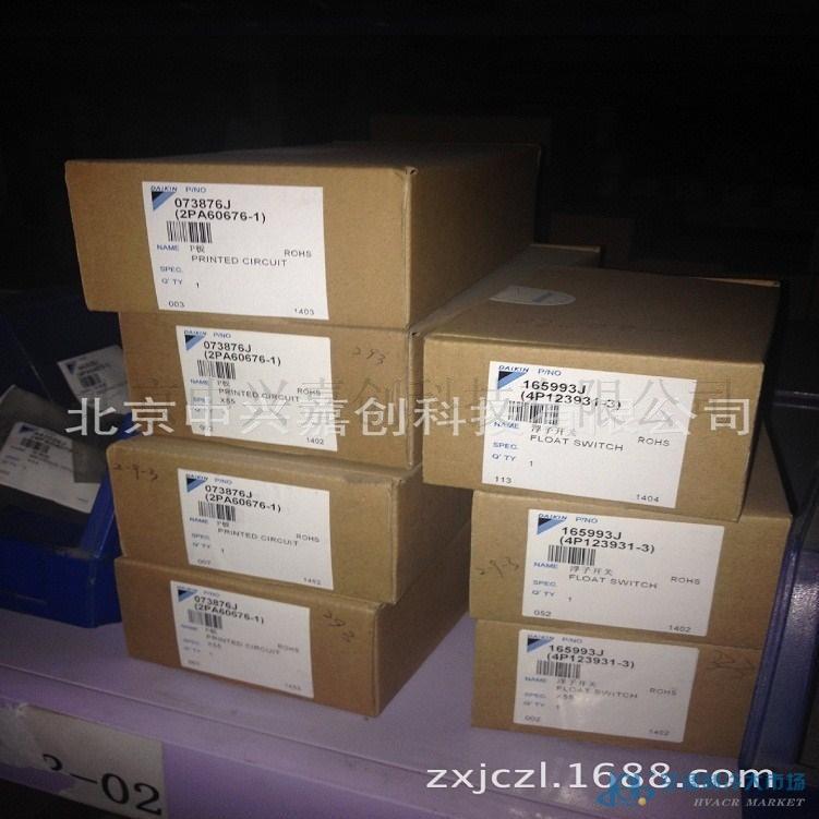 全新原装大金空调辅助p板ec12063(a)-27