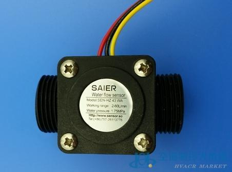 6分口径水流量计 输出脉冲信号霍尔流量传感器