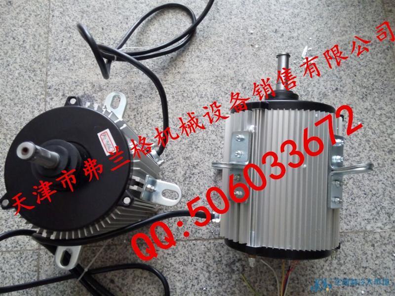 空调器风扇专用电机