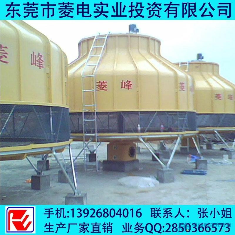 菱电牌江西工业冷却塔工厂