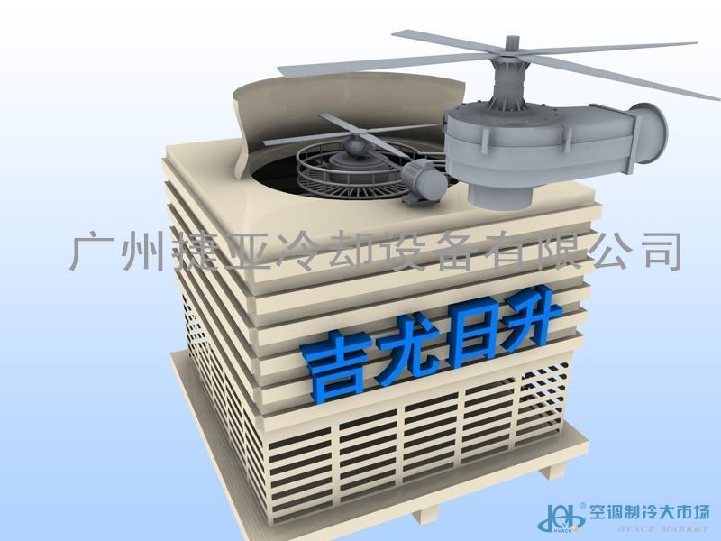 冷却塔改造案例500t节能改造