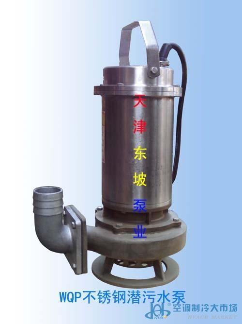 绞刀污水泵 自动搅匀排污泵 316不锈钢潜水泵