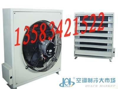 zq轴流暖风机结构紧凑噪声低