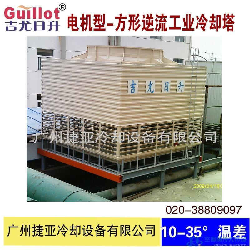 钢铁厂冷却塔 低温10°温差工业方形逆流吉尤日升