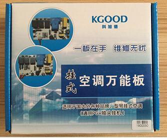 定频挂机空调通用板-电路板-空调制冷大市场