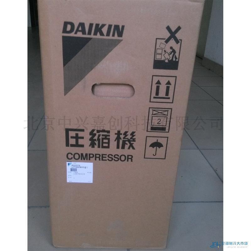 全新原装大金空调rmx160cmv2c压缩机