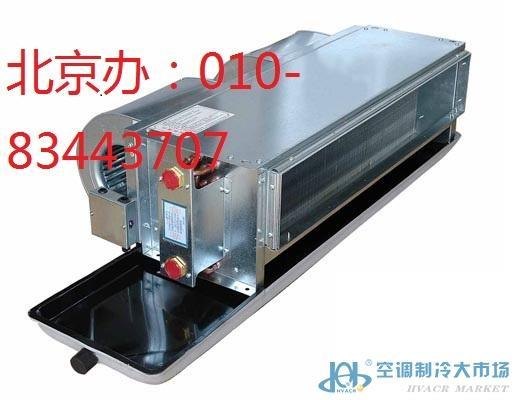 北京中央空调改造写字楼空调安装改造移位