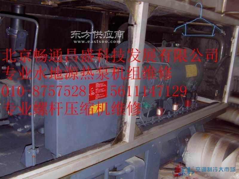 特灵螺杆式水源热泵机组维修
