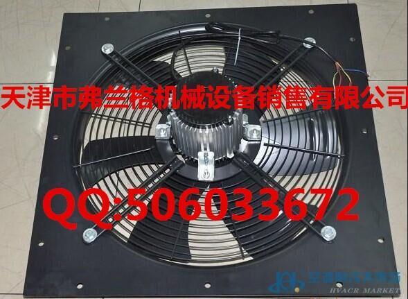ys-5500-4空调风扇用三相异步电动机