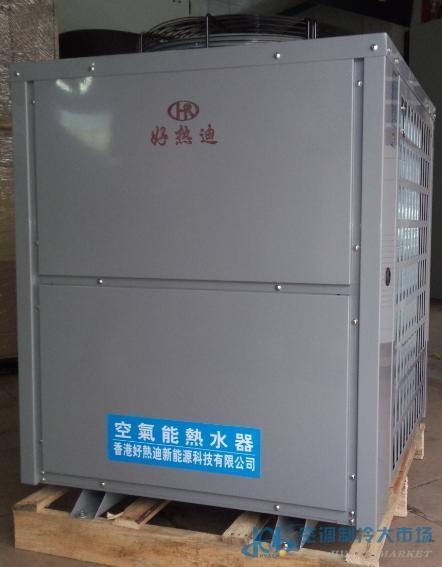 空气能1-空气能热泵热水器-空调制冷大市场
