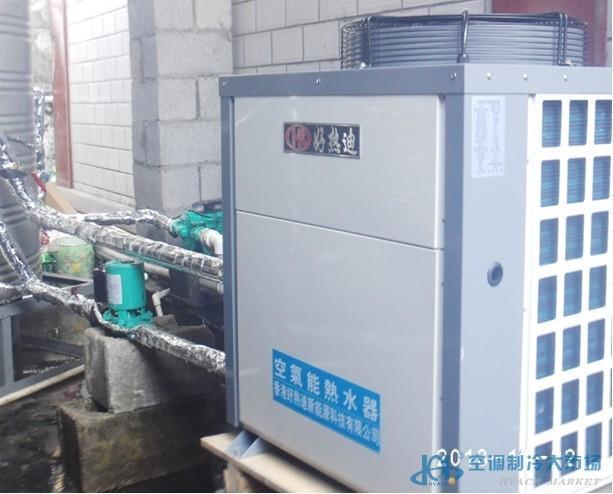 空气能3-空气能热泵热水器-空调制冷大市场