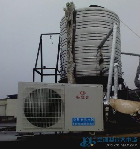 空气能4-空气能热泵热水器-空调制冷大市场