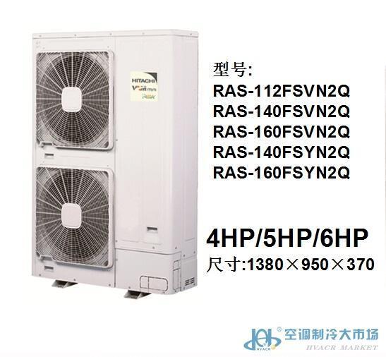 日立vam mini室外机 4hp/5hp/6hp图片_高清大图-空调