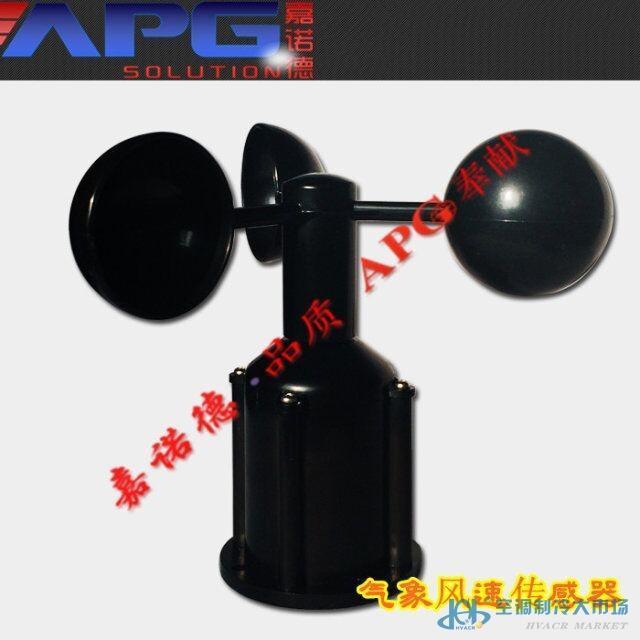 apg-aws气象仪风速传感器图片_高清大图-制冷大市场