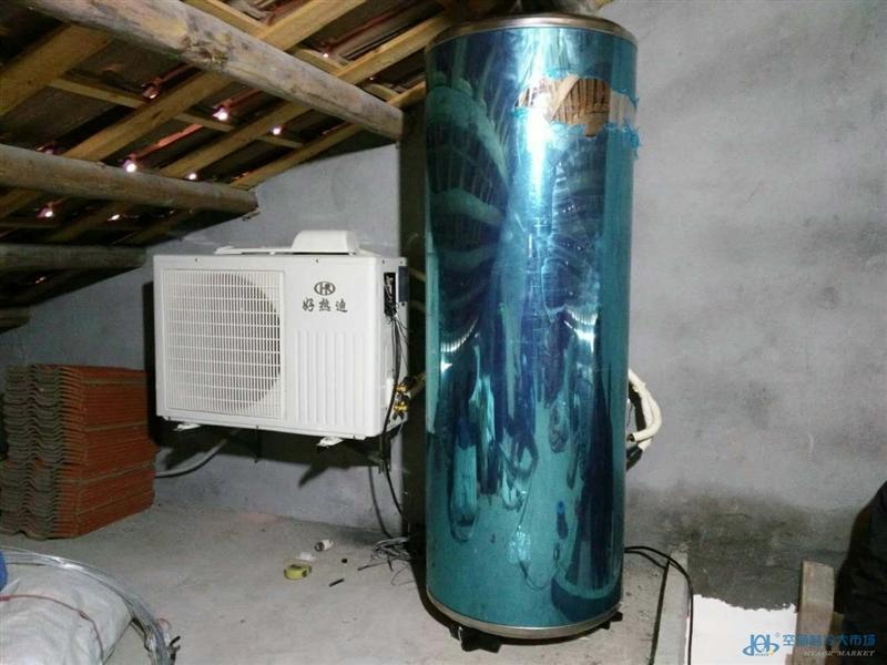 空气能22-空气能热泵热水器-空调制冷大市场
