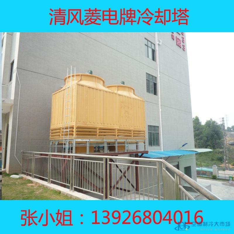 200吨方形逆流式冷却塔工厂
