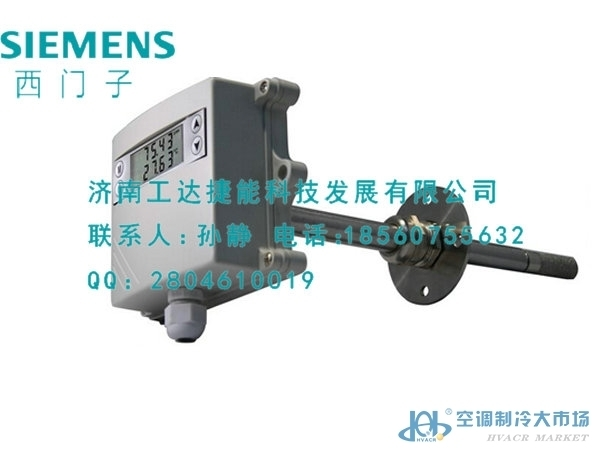 西门子水流开关-传感器-空调制冷大市场
