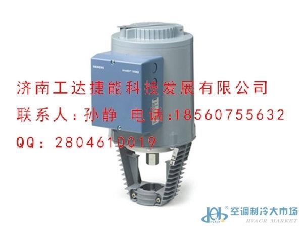 SKC60,西门子SKC60,西门子电动液压执行器 电动液压阀门执行器 SKC60行程:40mm SKC60...:工作电压 AC 24 V,控制信号DC 010 V,4 20 mA 或 0 ... 1000 ,具有弹簧复位功能 SKC32...:工作电压 AC 230 V,3 位控制信号 SKC82...:工作电压 AC 24 V,3 位控制信号 SKC60:与SKC62 相同,但是没有弹簧复位功能 SKC62U:与SKC62 相同,但是通过 UL认证 SKC62UA:与SKC62U 相同,但是增强