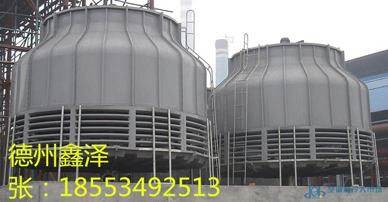 ②机械通风冷却塔;③混合通风冷却塔