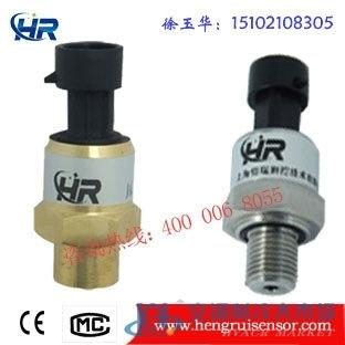 制冷压力传感器-压力表-空调制冷大市场