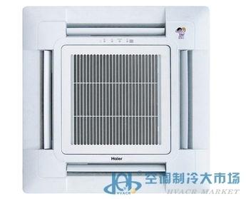 沈阳海尔空调代理-中央空调主机-空调制冷大市场