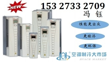abb变频器系列之dcs800变频器   9.