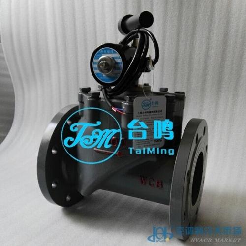 燃气管道电磁阀220v推荐上海台鸣-制冷阀门-空调制冷