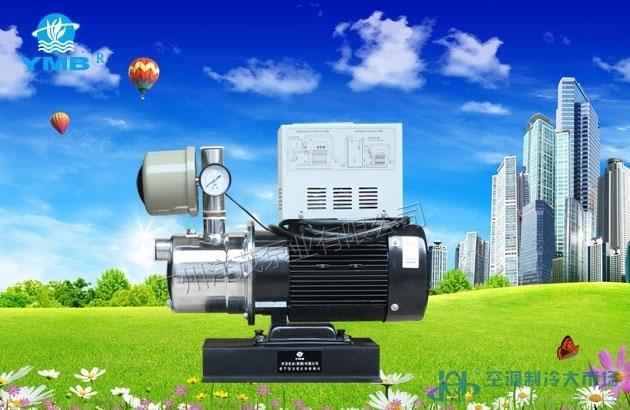 一、家用增压泵简介: ZXF家用增压泵是由压力感应器,依感知信号与设定压力值比较计算,输出信号给专用变频器。变频器再根据传感器的信号变化,而改变频率(0-50Hz),马达泵浦随频率之变化而改变马达转速以达恒压功能。 二、家用增压泵功能: 1、压力调整:直接在控制面板上操作。控制面板实时显示管道压力、耗电量、水压稳定度。 2、水泵人性化设计功能:压力调节简单、明了,压力大小客户根据自已需要随时改变,不要找别人来操作;可以把控制面板连接到室内操作控制。(订货时要注明是否要连接到室内控制) 3、缺水保护时间0.