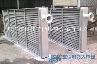 干燥窖散热器 蒸汽加热器