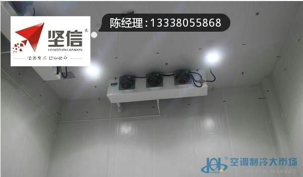 江苏康特冷柜接线图