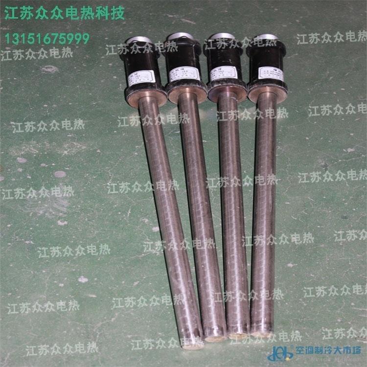 螺栓加热器使用要求: 1. 电加热器使用耐热绝缘材料容易吸潮,应放在通风干燥处, 若在运输和储运中吸入潮气,应在使用前必须烘干,保证绝缘电阻不低与0。5兆欧方可使用。 2. 使用前应检查好被加热螺栓的直径及规格孔径来确定加热器的规格,以及长度和直径,对号入座,切莫搞错。 3. 加热器功率较大热能性强,为确保工作人员的安全和延长加热器的寿命,应将加热器插入螺栓孔内方可通电工作,抽出时必须切断电源。 4. 电加热器是利用热胀冷缩的原理来达到拆卸螺栓的专用设备,所以在使用加热器时机体温度应低于80以下为宜。机温