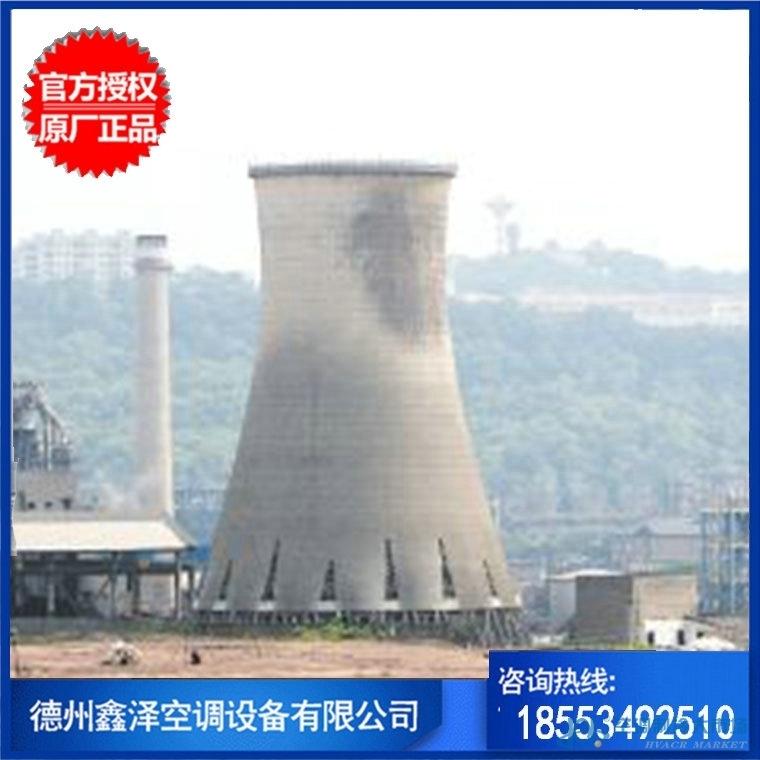 玻璃钢冷却塔 双曲线冷却塔无填料冷却塔 质优价廉